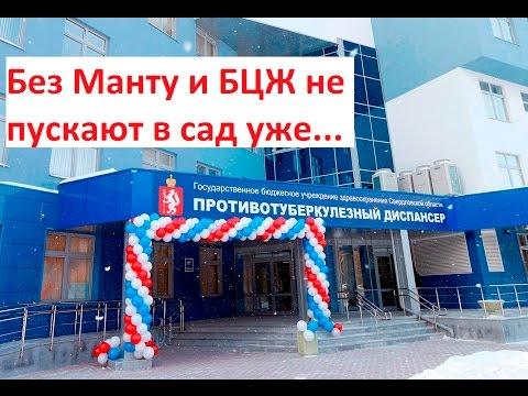 343 фтизиатра Москвы, 133 отзыва пациентов
