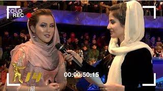 پشت صحنه ها - مصاحبه با زهرا الهام / Behind The Scenes - Talks with Zahra Elhan