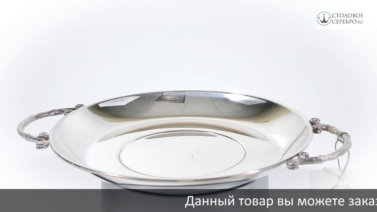 Производство столового серебра на фабрике АргентА - YouTube