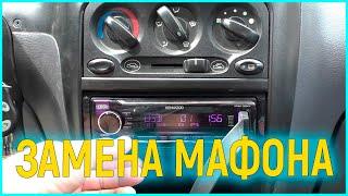 Замена магнитолы в дэу матиз Daewoo Matiz своими руками весь процесс с обьяснением