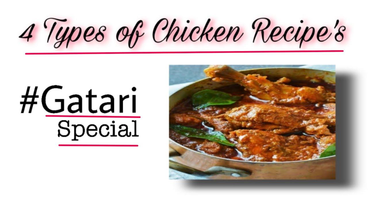 4 Types of Restaurant Authentic Chicken Curry/Gravies for Gatari/4प्रकारच्या चिकनग्रेव्ही गटारीकरिता