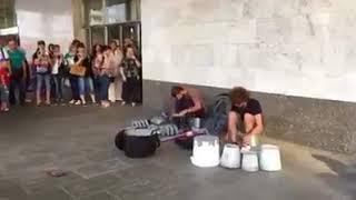 Уличные музыканты у метро!