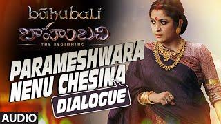 Parameshwara Nenu Chesina Dialogue || Baahubali Dialogue (Telugu) || Ramyakrishna || Bahubali