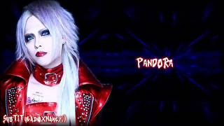 MORRIGAN Pandora~sub español