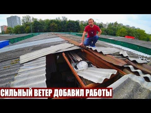 ВЕТЕР ДОБАВИЛ РАБОТЫ