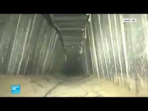 الجيش الإسرائيلي يعلن هدم نفق سري لحماس في غزة  - نشر قبل 1 ساعة
