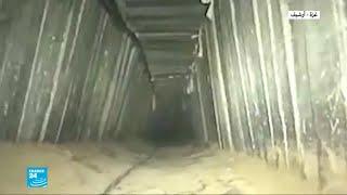 الجيش الإسرائيلي يعلن هدم نفق سري لحماس في غزة thumbnail