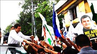 Rahul Gandhi returns to Wayanad on 3-day thanksgiving visit | Oneindia News