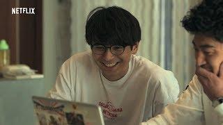 【15th WEEK】 翔平、安未&至恩と曲作り!名曲誕生の予感…?