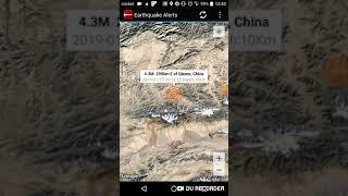 Qiemo, China Earthquake January 17th, 2019