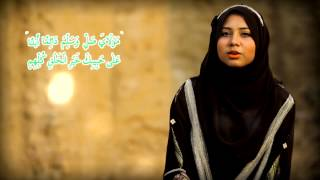 Aqsa Abdul Haq New Album Naat 2015 Qasida Burda Sharif