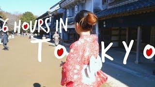 6 Hour Layover In Tokyo