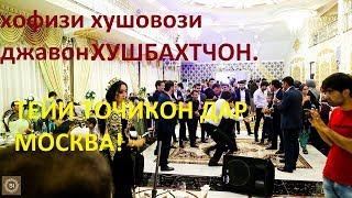 ТУЙИ КОНИБОДОМИХО ДАР МОСКВА!