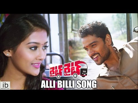 alli billi kalala raave mp3 free download
