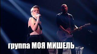 Суперфиналисты Главной сцены 17.04.2015
