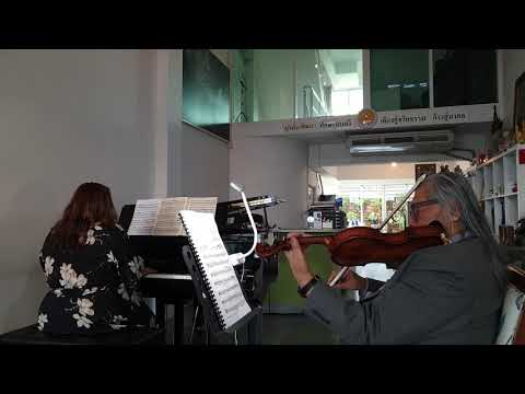 Cavatina (Cover version : Violin by Nop Sotthibandhu, Piano by KruEiad Nop Music School)