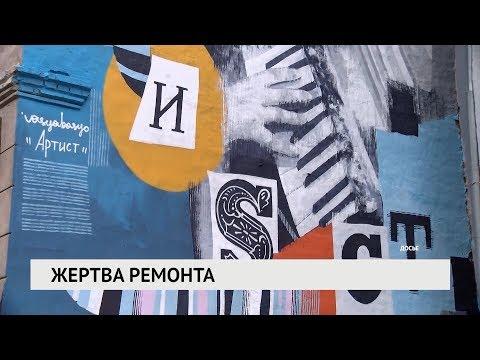 """Новости """"РБК-Омск"""" от 25.10.2019"""
