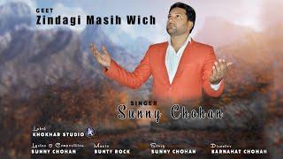 Zindagi Masih Wich by Sunny Chohan II New Masihi Geet