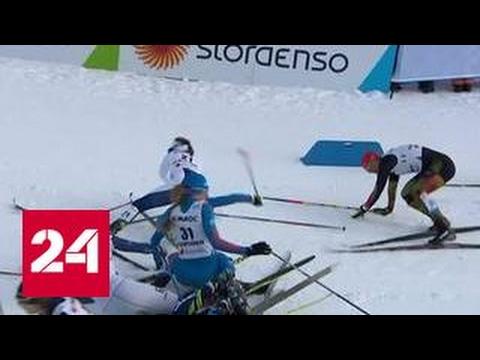 Российская лыжница продолжила гонку, несмотря на раны и кровь