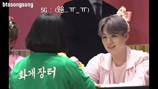 ENG Sub 190427 방탄소년단 팬사인회 후기 자막