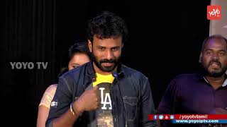 CINEMATOGRAPHER SINU SIDHARTH TALKS ABOUT NARAI | @NARAI TEASER LAUNCH | PRESS MEET
