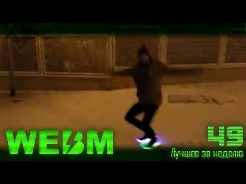 Dank WebM Compilation #49
