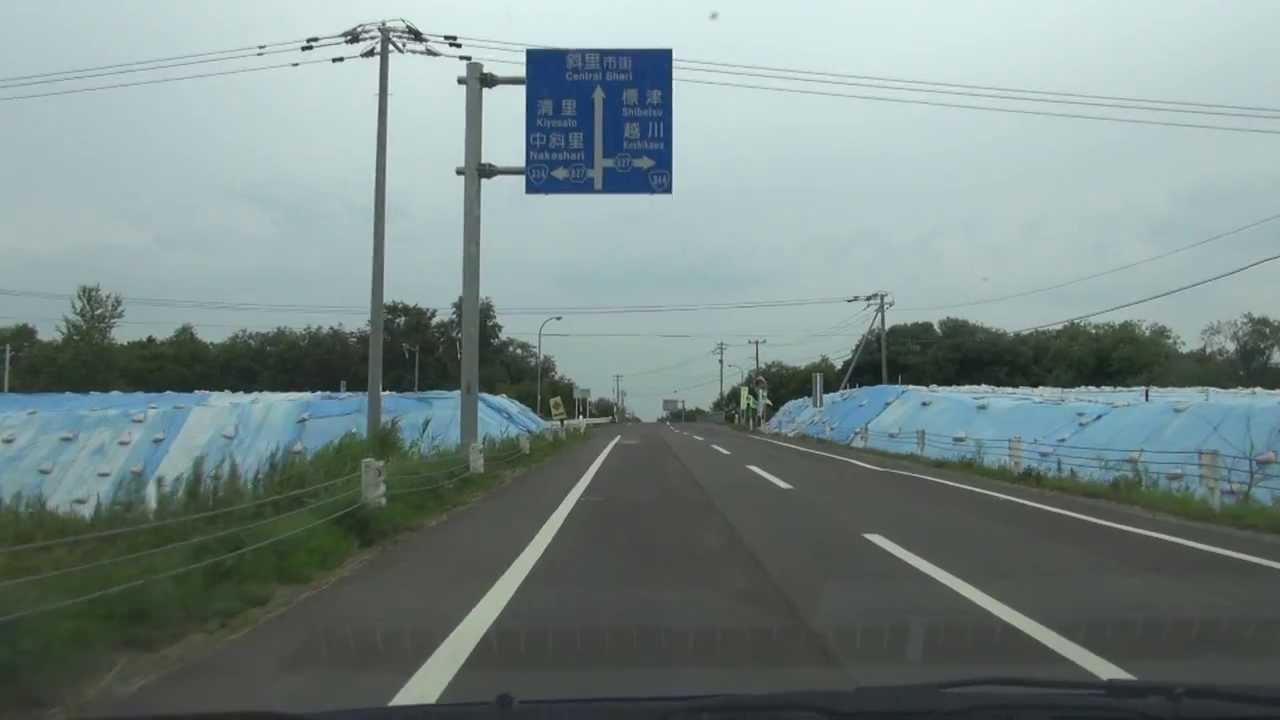 北海道道945号豊里中斜里停車場...