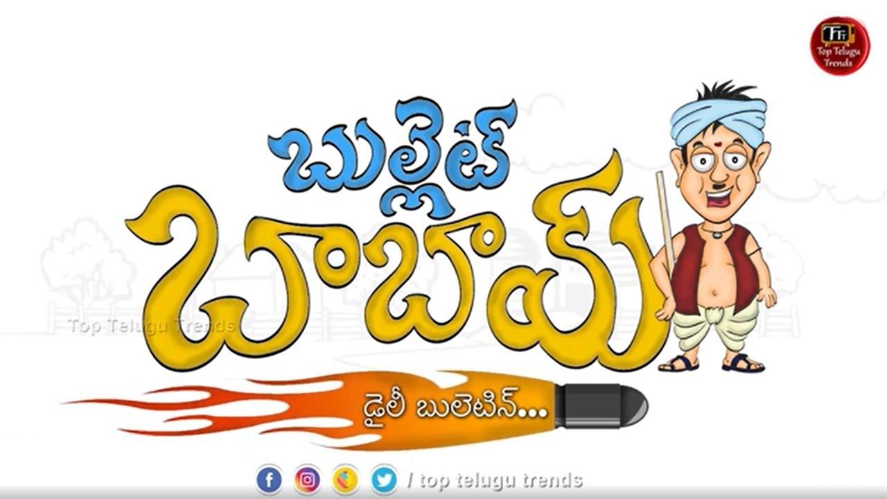 Download Bigg Boss Telugu 5 Episode 52 Review Sunny Vishwa Bigg Boss Telugu 5 October 26 Day 51 Analysis