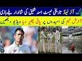 Pakistan Vs Ireland Only Test Match 2018 Day 2 - Asad Shafiq Beautiful Batting - Pak Vs Ire Test