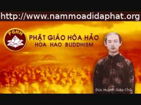 Phật Giáo Hòa Hảo - Sấm Giảng Giáo Lý - Quyển 3: Sám Giảng (5/5)