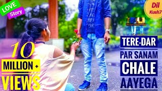 Tere Dar Par Sanam Chale Aaye || Cute Romantic Love Story || Dil kush7 | Best Remix Song 2018.