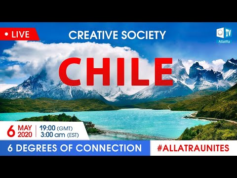 Chile. Land of mysteries. Creative Society. Allatraunites