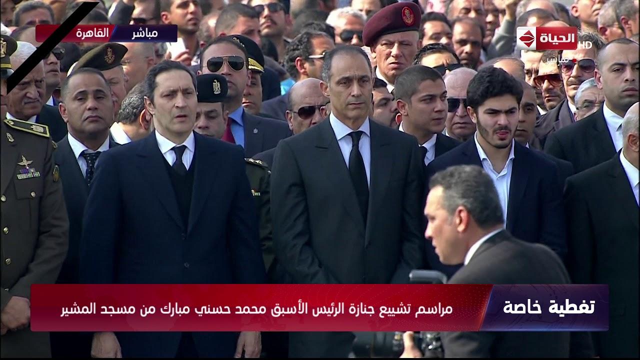 الحزن يسيطر على جمال وعلاء مبارك خلال تشييع جنازة أبيهم الرئيس الأسبق الراحل حسني مبارك