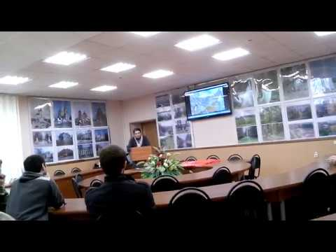 UFOлоги из Москвы в ученом совете в Брянске о машине времени