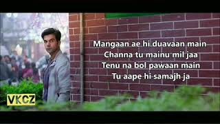 Channa tu mainu mil ja lyrics