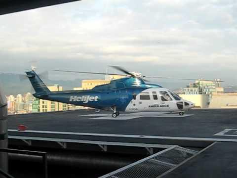 BCAS air ambulance taking off at Vancouver General Hospital
