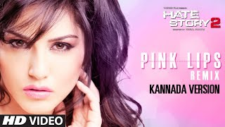 Pink Lips - Remix (Kannada Version) Full Video Song | Sunny Leone | Khushbu Jain | Chiranjeevi