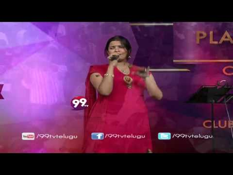 """""""Babu Rambabu"""" Song by Geetha Madhuri at Numaish 2015 @ Nampally - 99tv"""