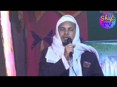 মিলাদ ও কিয়াম চমৎকার সুরে--bangla milad o kiam