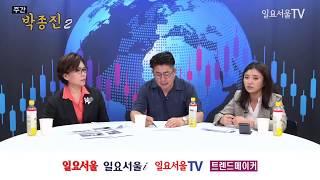 [주간 박종진2] #34 - 길원옥 할머니를 만난 여명숙, 반전을 보았다! - 여명숙, 김소연