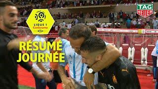Résumé 5ème journée - Ligue 1 Conforama / 2019-20