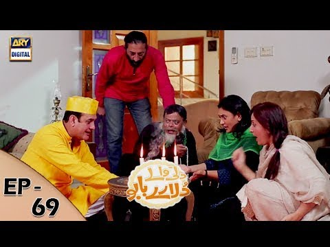 Dilli Walay Dularay Babu - Ep 69 - 27th Jan 2018 - ARY Digital Drama