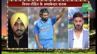 Ind v WI आजतक पर हरभजन का बड़ा बयान, कहा विराट बन सकते हैं भारत के सबसे बड़े खिलाड़ी - Vikrant Gupta