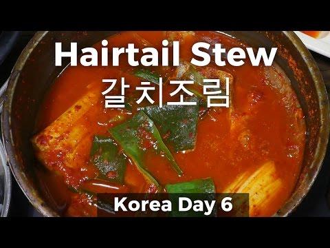 Korean Food in Seoul - Spicy Hairtail Fish Stew 갈치조림 (Day 6)