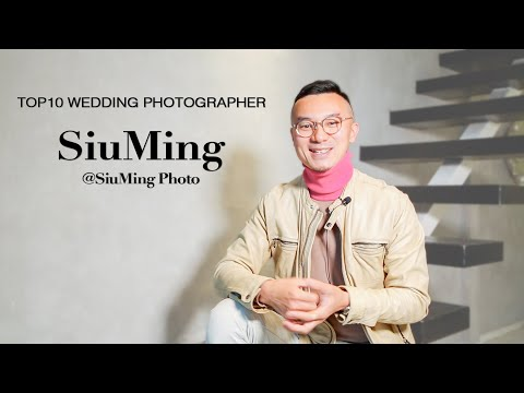 Siuming:「婚攝最可以表現到我既創作Style。」