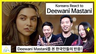 """Koreans React to Bollywood(Indian) Song """"Deewani Mastani"""" [ASHanguk]"""