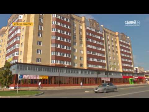 Невинномысск выиграл Гран-При на развитие города