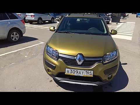 Купить Рено Сандеро Степвей (Renault Sandero Stepway) 2018 г с пробегом бу в Саратове Элвис Trade In