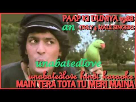 Main Tera Tota [Paap Ki Duniya 1988] surtallayaduets cover song