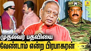 Former CBI Officer Ragothaman Interview